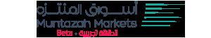 Muntazah Markets